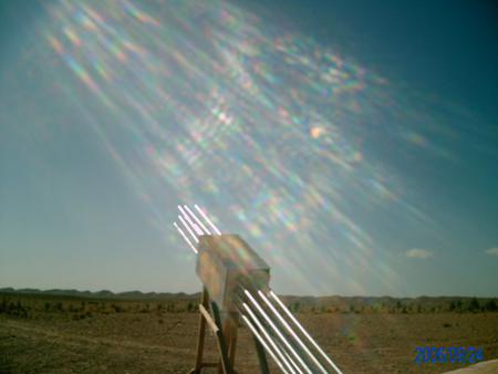 DG Cloudbuster Lichtreflex